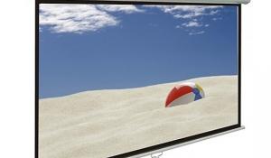 Hướng dẫn chọn mua máy chiếu và màn chiếu trường học phù hợp nhất hiện nay (P.1).